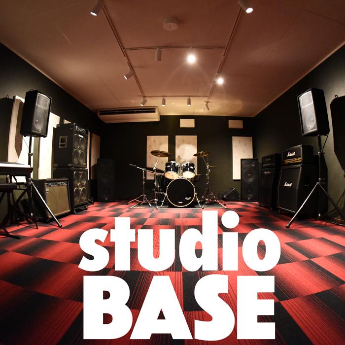 studioBASE
